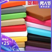 Customized Leather Cushion Sponge Cushion Dinner Chair Cushion Tatami Sofa Cushion Floating Window Cushion Cushion