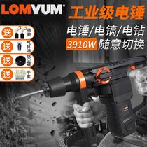 多功能220V电动工具家用冲击钻混凝土工业级大功率多功能轻型电锤