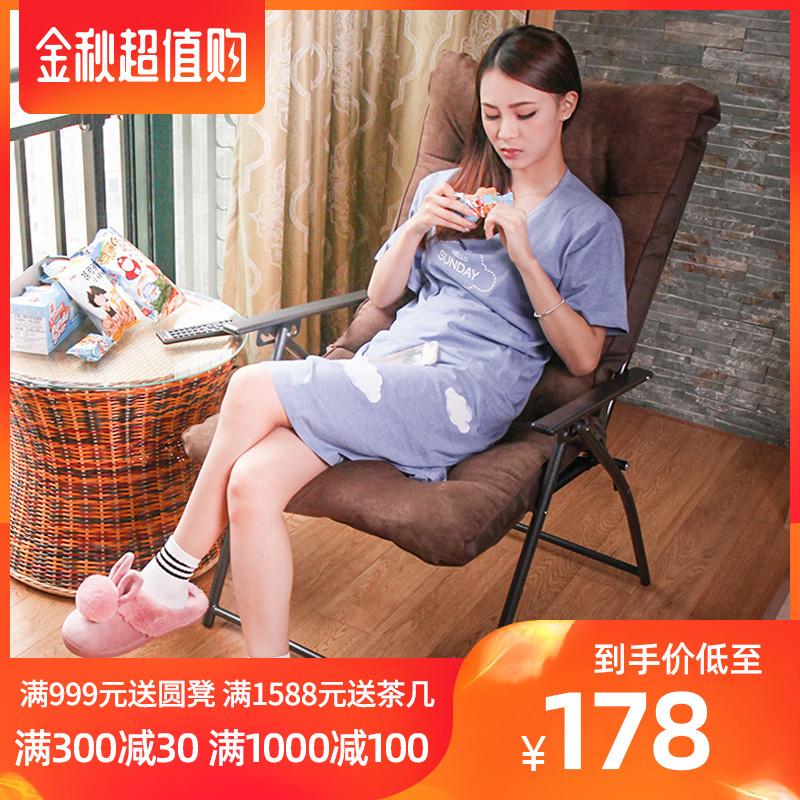 12月02日最新优惠懒人沙发椅可躺游戏电脑椅家用躺椅
