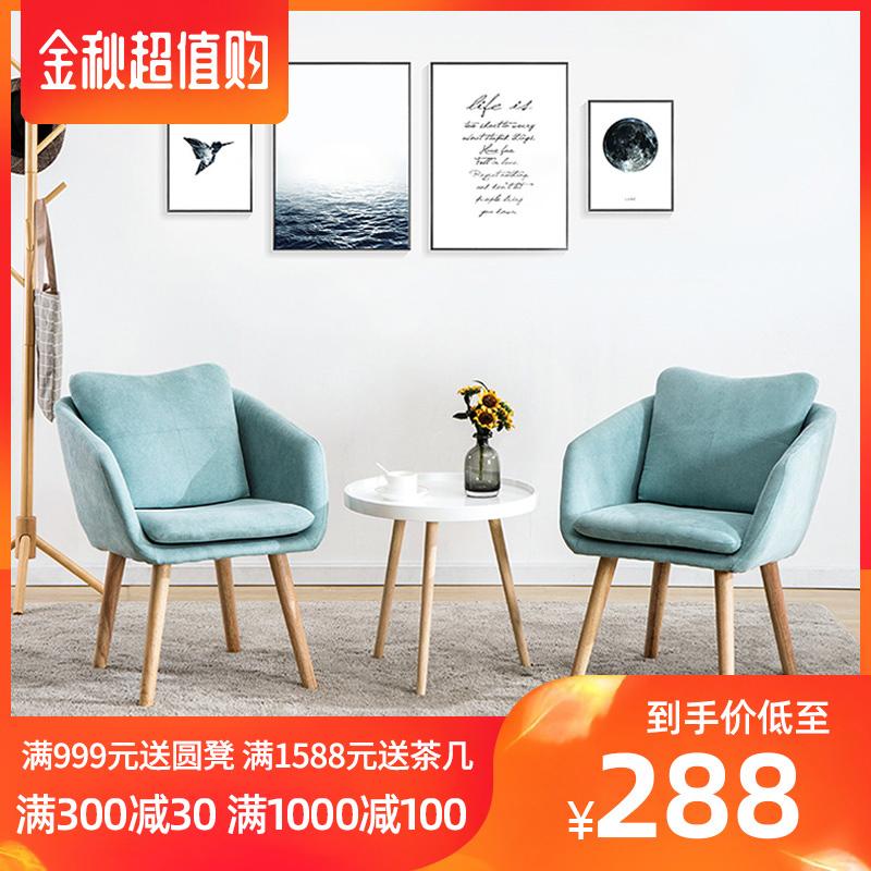 创意卧室椅子北欧单人沙发椅书房电脑靠背座椅简约现代休闲懒人椅