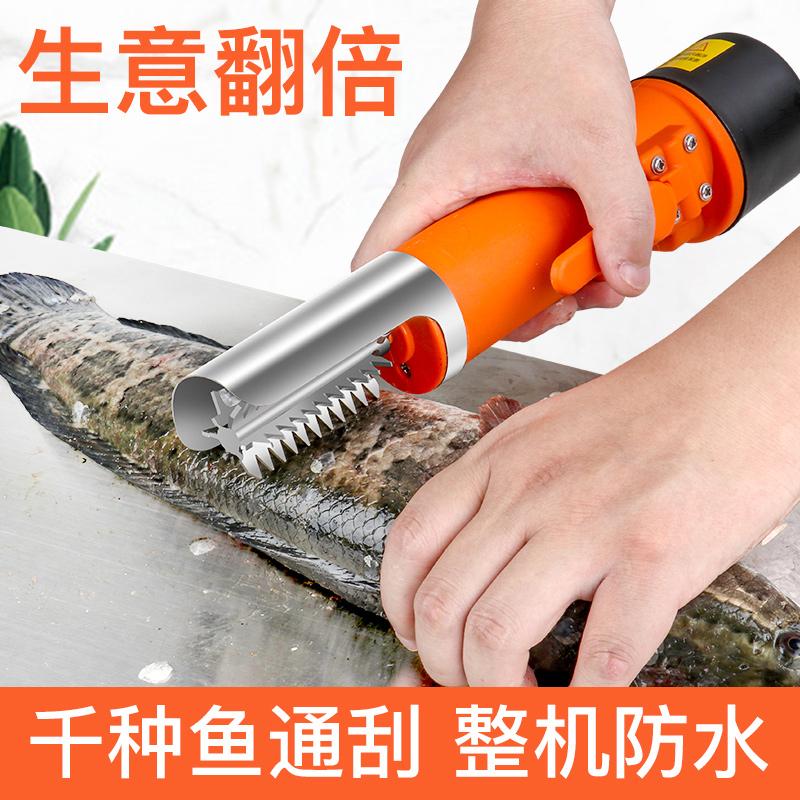 Ножи для чистки рыбы Артикул 561123960492