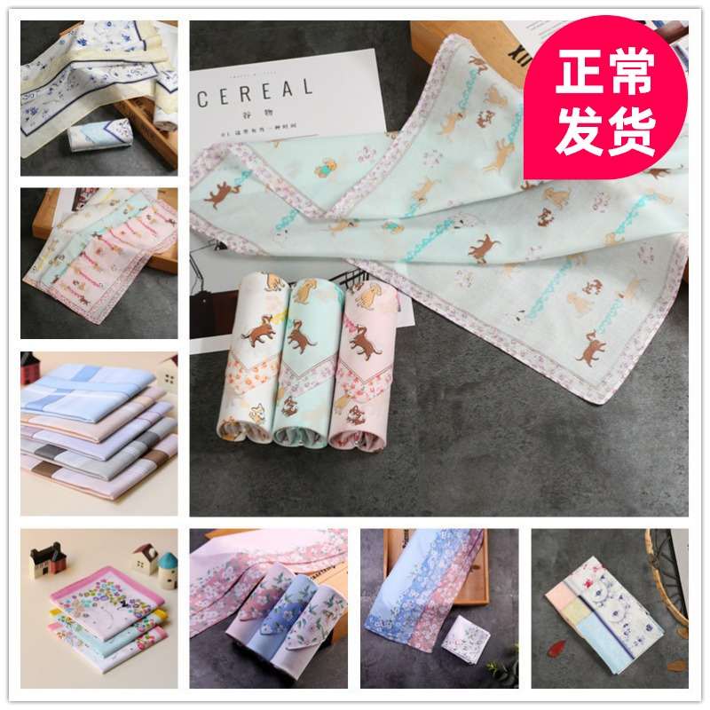 Japanese small fresh and lovely printed handkerchief, female student, artistic handkerchief, womens all cotton sweat absorbing and environmental protection birthday gift