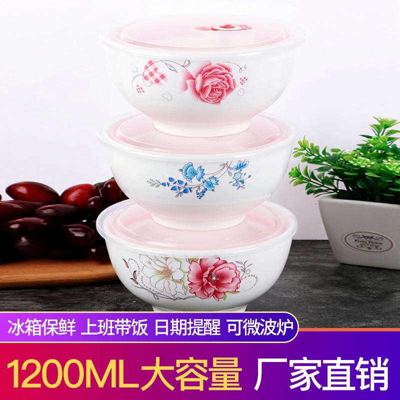 大容量保鲜碗陶瓷便携带盖泡面汤碗