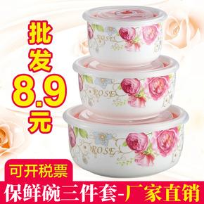 陶瓷保鲜碗三件套微波炉饭盒带盖冰箱密封盒水果盒大号泡面碗定制