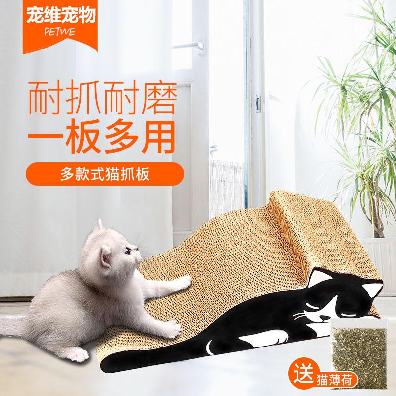 肯特仕猫玩具猫抓板磨爪器耐磨幼猫抓垫瓦楞纸猫抓板包邮多款可选