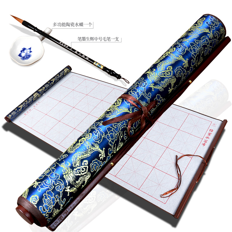 Hanyangge new style brush calligraphy brocade anti rice paper thickened scroll meter water writing cloth suit blank water writing cloth brocade red water writing cloth thickened water writing cloth