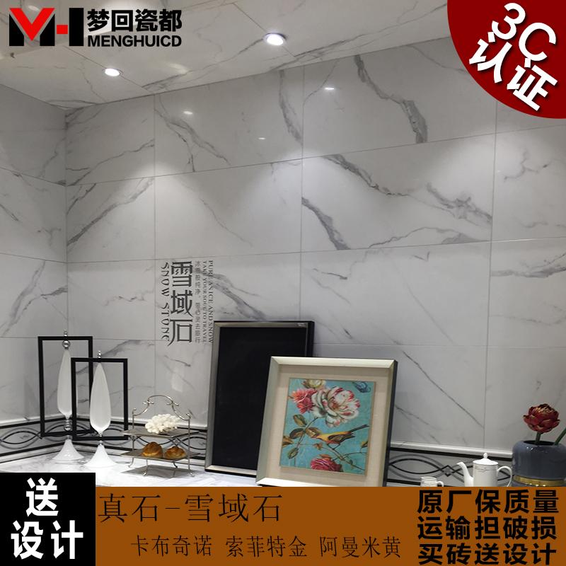 Лошадь может поло керамическая плитка действительно камень кирпич капур chino фильм снежный камень CT8002/8013/8012/8008AS/YS
