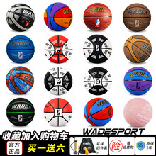 Spot Taiji Bagua Bagua Ball Black-and-White Outdoor Dermal Handfeel Junge Competition Training Standard No. Net Red Basketball Elves