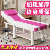 折叠美容床美容院专用推拿床揉按床家用艾灸理疗床美婕纹绣火疗床