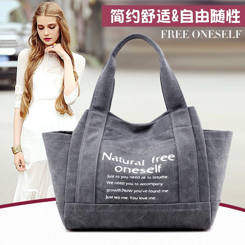 新款简约帆布女包百搭女士单肩包文艺范休闲手提包购物袋式水饺包