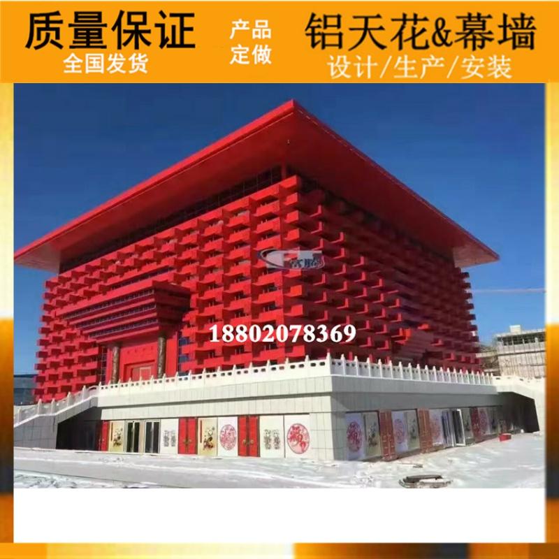新疆霍尔果斯文化馆工程/中国红铝单板铝板富建材生产厂家订做铝
