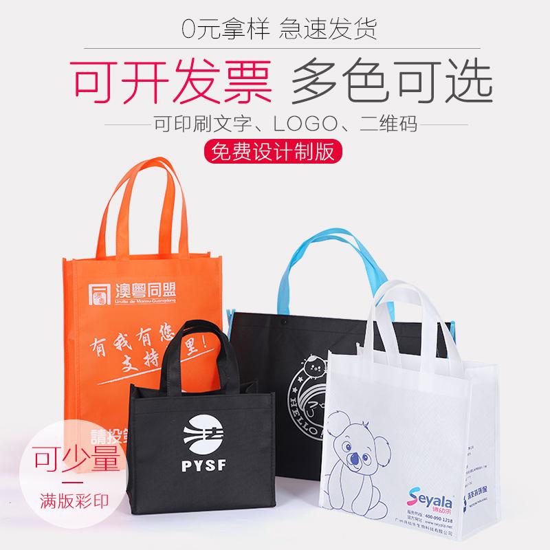 环保袋无纺性价比怎么样