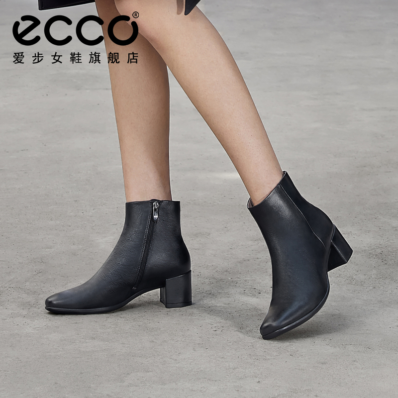 ECCO Aibu Ni Ni same style 2020 new high-heeled women's boots, women's boots, short boots, model 290583