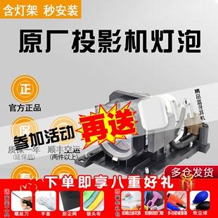 K31 高亮款 Q61 Q80 325X 380X 日立投影机灯泡HCP K26 630X 原装 A220 836X Q81 Q60 270X 320X A300