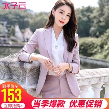 Pink high-end professional suit women's autumn and winter 2019 fashion temperament small suit commuter formal suit suit work suit