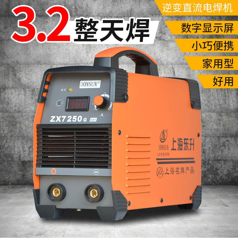 上海东升双电压(220V 380V两用)电焊机ZX7-250DT 送焊钳接地夹12-02新券