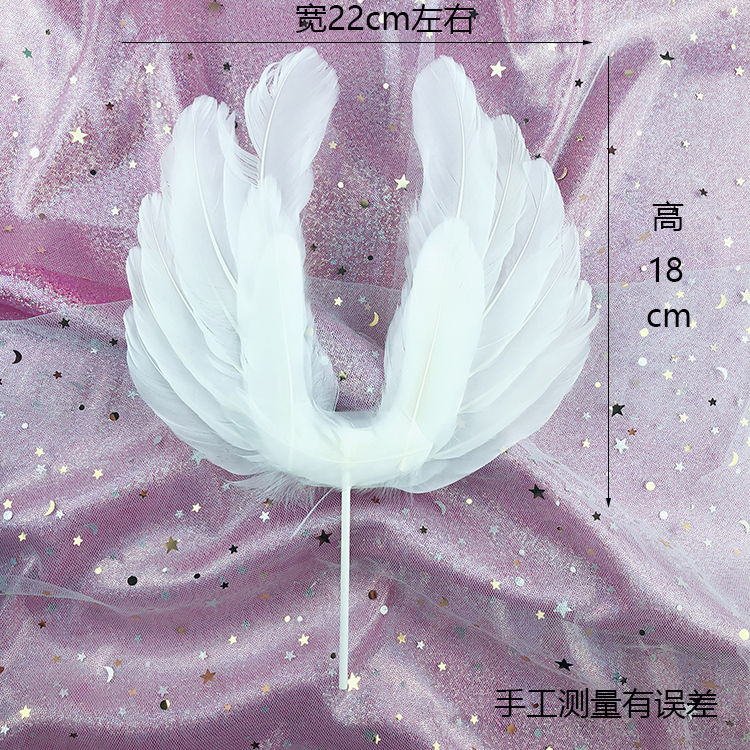 Birthday cake decoration angel feather wings plug in devil angel Flamingo Swan dessert cartoon accessories