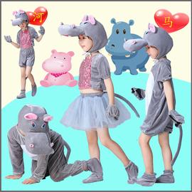 新款儿童动物河马表演服幼儿课本剧小马过河舞蹈大象河马演出服装图片