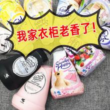 日本衣柜香薰 小林制药 空气清新剂 衣物宿舍 衣橱衣服固体芳香剂