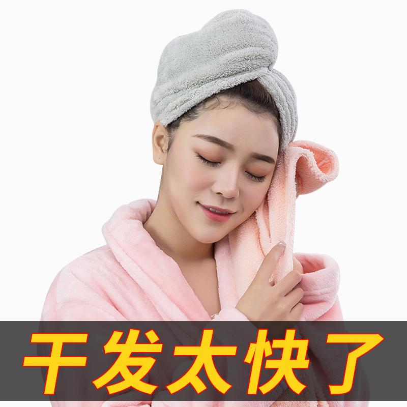 2条装干发帽女吸水速干擦头发毛巾