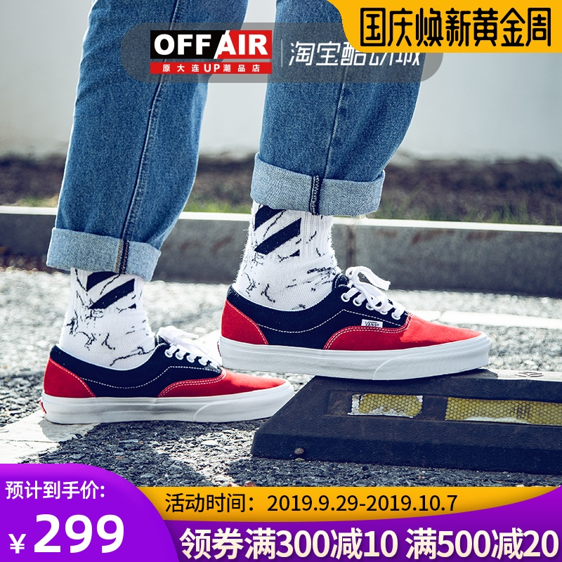 11-28新券【off air】vans新款era红黑板鞋