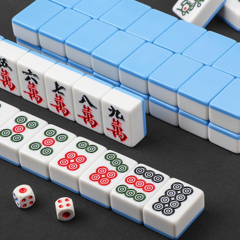 麻将牌家用手搓中号大号麻将 高档无瑕疵一级品40#42#手打麻将牌