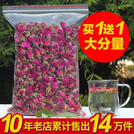 买1送1玫瑰花茶干花泡茶水喝平阴玫瑰花瓣食用无琉玖瑰散装共500g