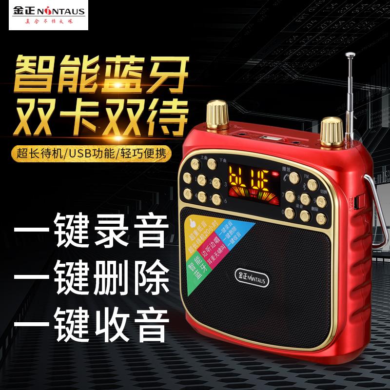 Радиоприёмники / Мини-колонки Артикул 606345049426