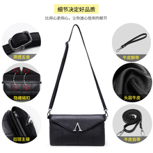 Leather Handbag Girl 2019 New Large-capacity Envelope Handbag Tidal Personality Simple Slant Bag Soft Leather Bag