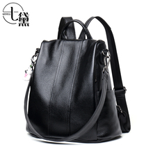 Genuine leather shoulder bag women 2019 new style Baitao fashion first-tier cowhide ladies backpack soft leather women's leisure bag