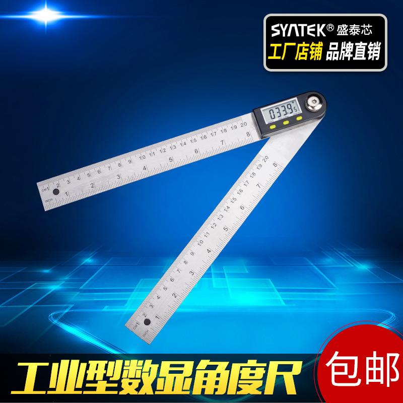 数显角度尺不锈钢电子量角器木工直角尺角度测量仪多功能万用能尺