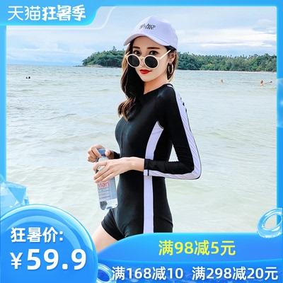 泳衣女2020新款保守连体遮肚显瘦小胸聚拢运动大码学生温泉游泳衣