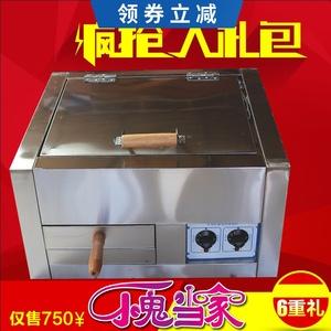 4421BQ河間驢肉火燒方爐 電熱烙烤爐 烤餅機商用 廚房電器電烤箱