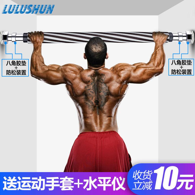 引体向上器家用室内门上单杠室内墙体双杠门框单杆运动健身器材