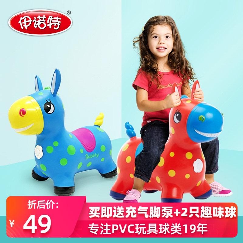 伊诺特宝宝跳跳马儿童加大加厚坐骑无毒男女童大号充气橡胶玩具马