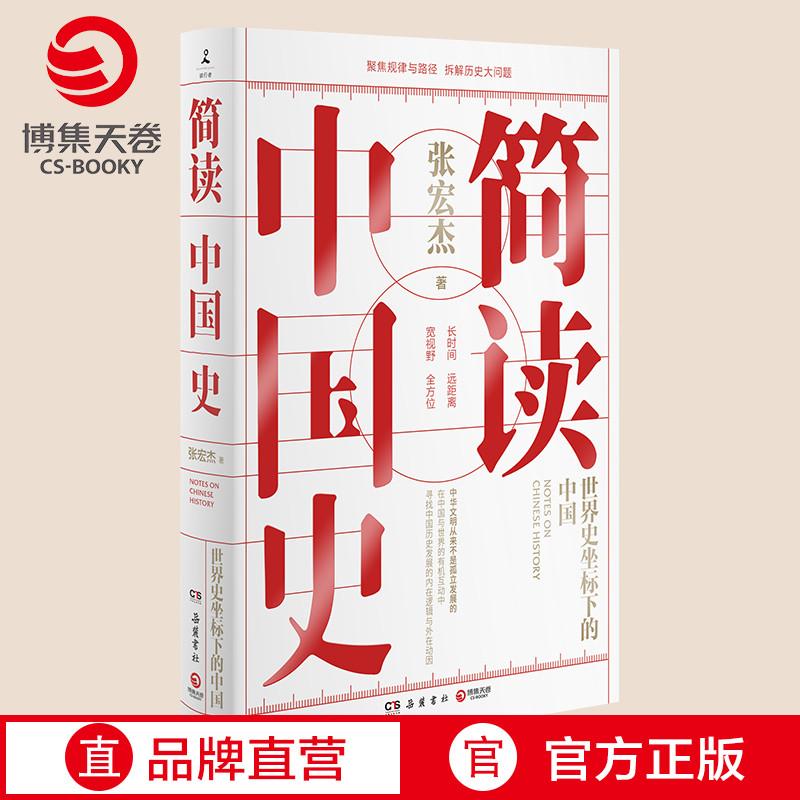 Всемирная история Артикул 599676059818
