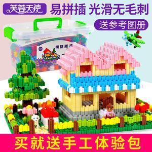 儿童小颗粒积木3-6周岁男孩女孩智力塑料拼插拼装玩具益智8-10岁