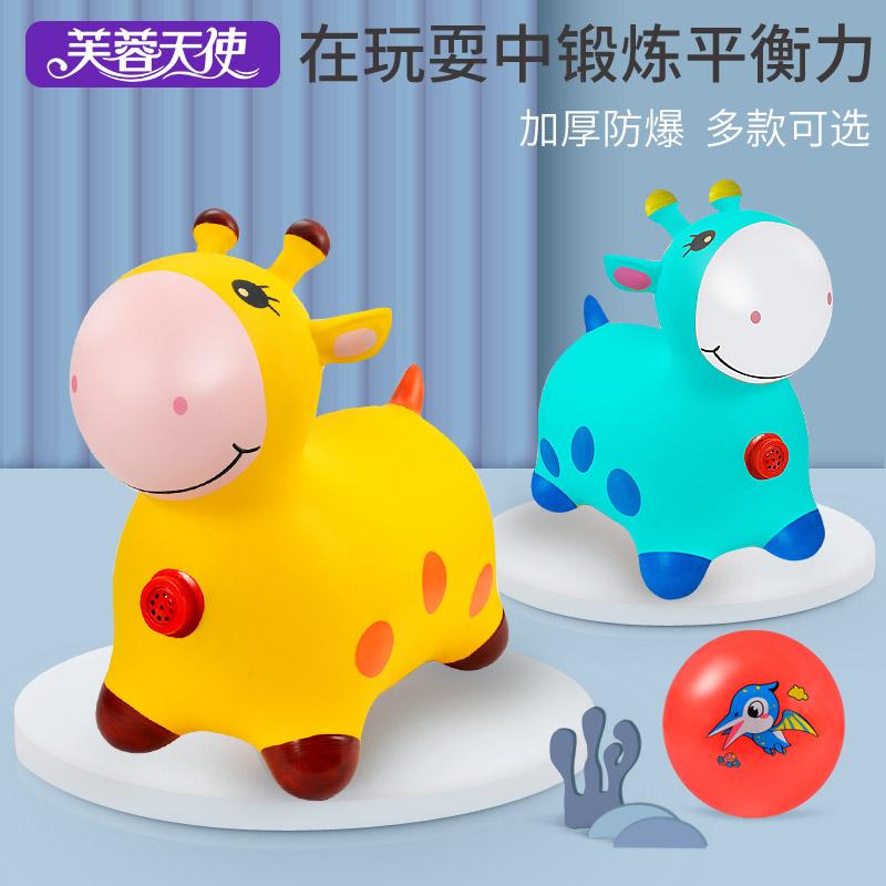 跳跳马充气玩具儿童可做加大加厚宝宝音乐小马跳鹿骑骑马动物坐骑
