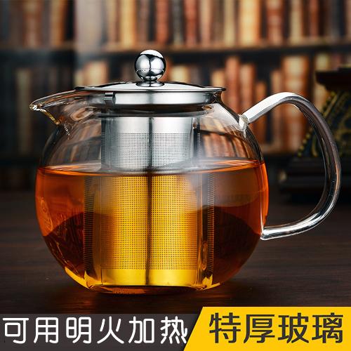 樽雅加厚玻璃茶壺不鏽鋼過濾泡茶壺花果茶壺玻璃茶具套裝養生壺