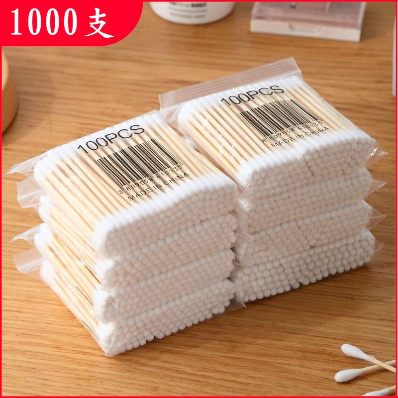1000支棉签木棒棉球掏耳化卸妆用无菌一次性消毒家用双头袋装棉棒