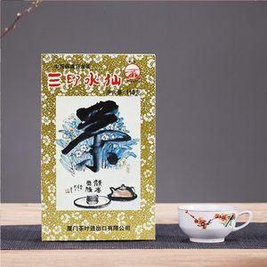 福建茶厦门茶海堤茶叶乌龙茶XT806三印水仙茶批发口粮茶便宜茶叶