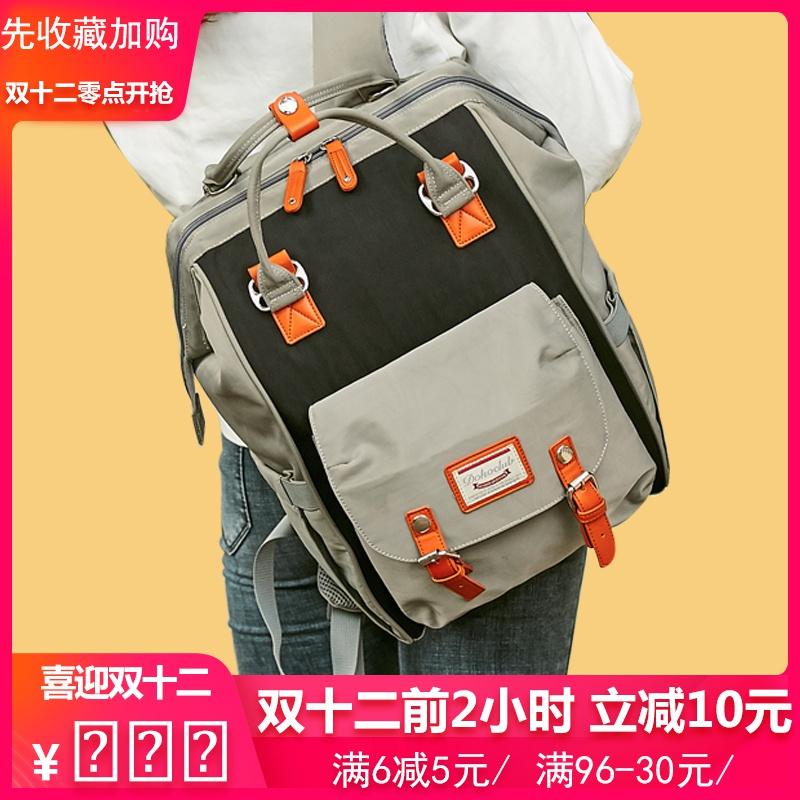 母婴背包轻便双肩包女学生书包多功能妈妈包大容量外出旅行防盗包