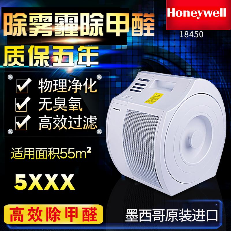 [穆勒电器专营店空气净化,氧吧]霍尼韦尔/Honeywell空气净化月销量0件仅售5888元
