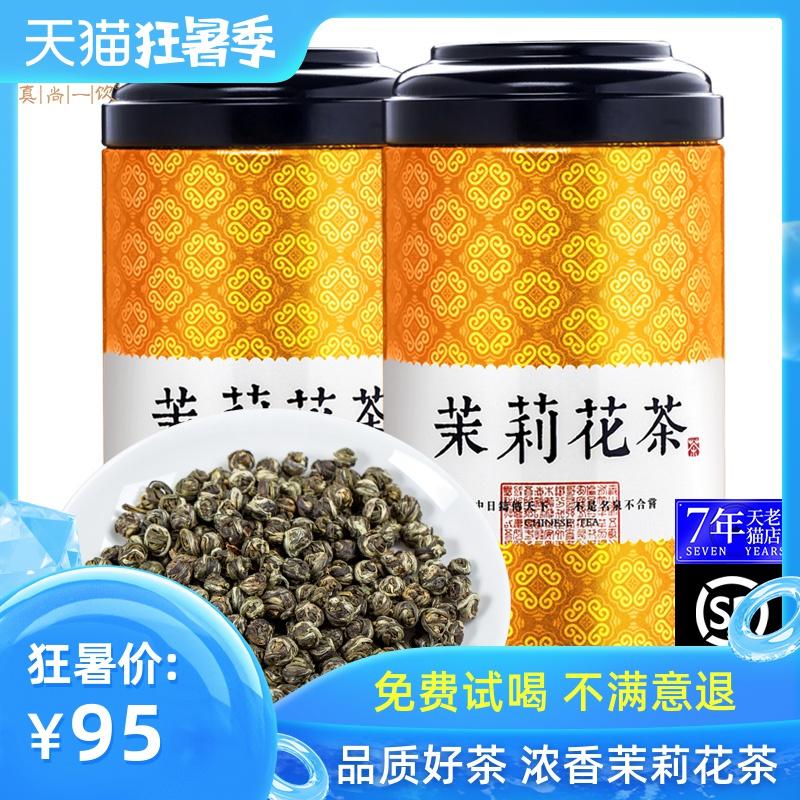 Травяной чай Артикул 568651321545