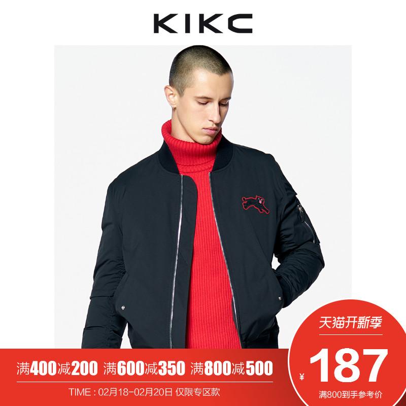 kikc羽绒服男2018秋冬季新款韩版黑色时尚潮流白鸭绒短款外套男