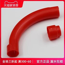 天一 金牛地暖弯管器 地采暖护弯专用弯管器 4分地暖管塑料护弯