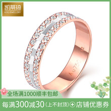 Katich jewellery 18K gold ring, rose gold, purple gold ring, authentic AU750, gold, gold, sky, star, and tail.