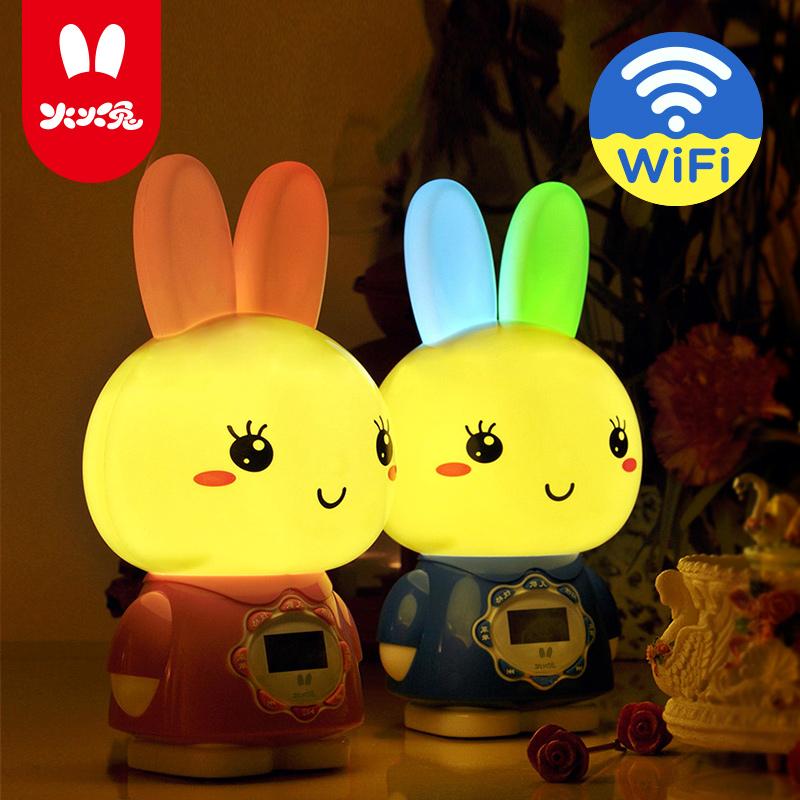 火火兔G7智能早教机故事机婴儿童宝宝玩具WiFi对讲0-3岁