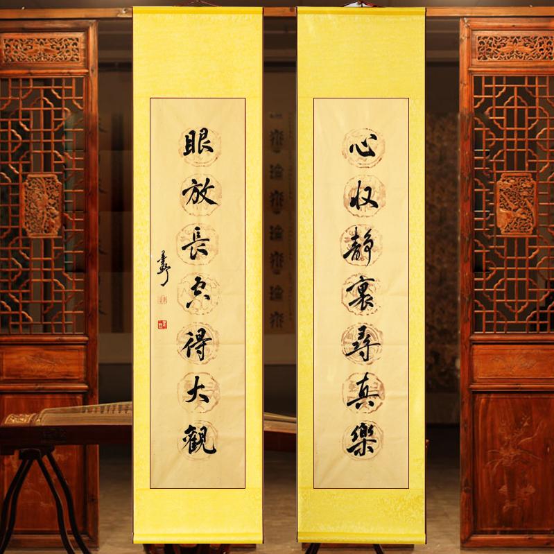 中堂书法作品真迹手写客厅办公室书画国画书法对联名人字画定制