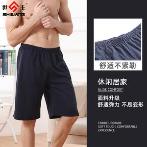 世王内衣夏季短裤男士纯棉舒适休闲宽松外穿家居运动裤沙滩中裤子